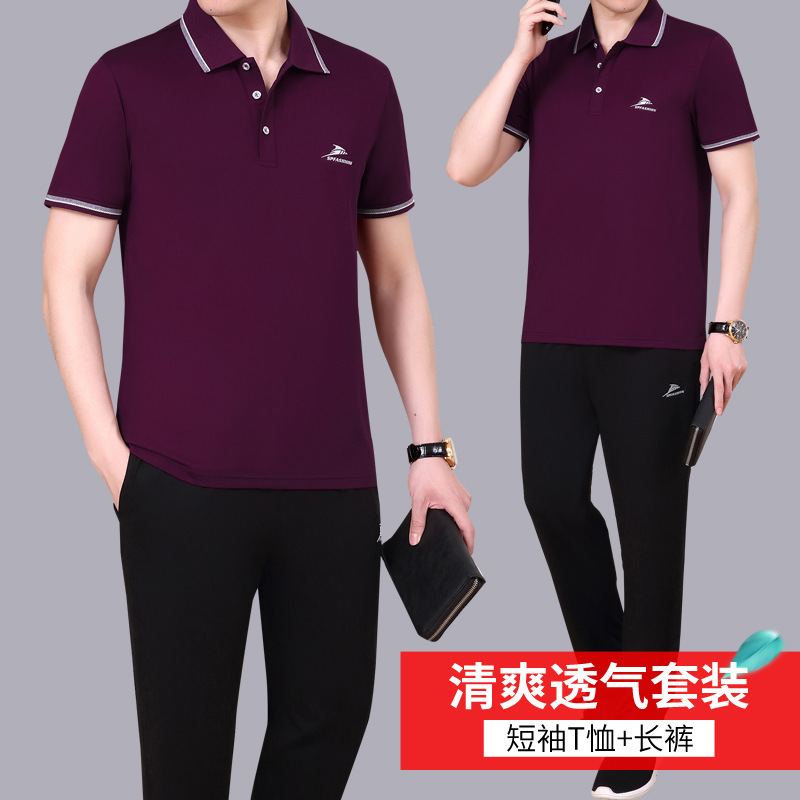 Middle Aged And Elderly People Sports Set Men's Summer Short-sleeved Trousers Casual Sports Clothing Athletic Clothing Daddy Clo