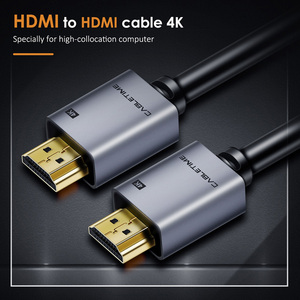 Image 2 - CABLETIME HDMI Cable 2.0 2.1 8K 4K 60Hz HDMI to HDMI Cord for PS4 TV 4K Splitter Switch Box Extender Video Cabo Cable HD C248