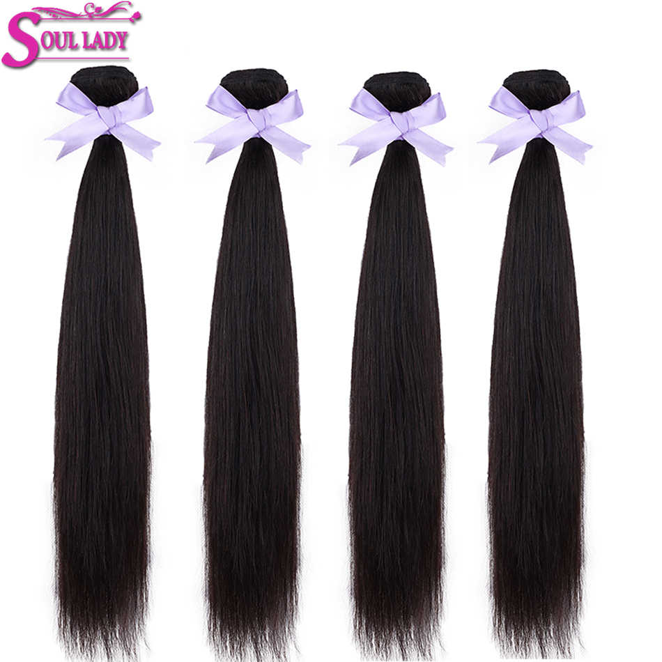 SoulLady Cambodian Straight Hair Bundles Natural Color 100% Human Hair Extensions Weaving Bundles NonRemy Can Buy 3 or 4 Bundles