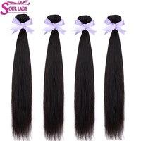 SoulLady камбоджийские прямые волосы, пучки, натуральный цвет, 100% человеческие волосы для наращивания, ткачество, пучки, не Реми, можно купить 3 и...
