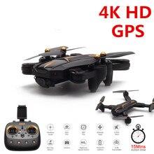 gps Радиоуправляемый Дрон с 4K 16MP HD камерой с живым видео 5G wifi FPV высота удержания один ключ возврат RC Квадрокоптер вертолет