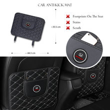 Коврик из волоконной кожи для заднего сиденья автомобиля противоударный