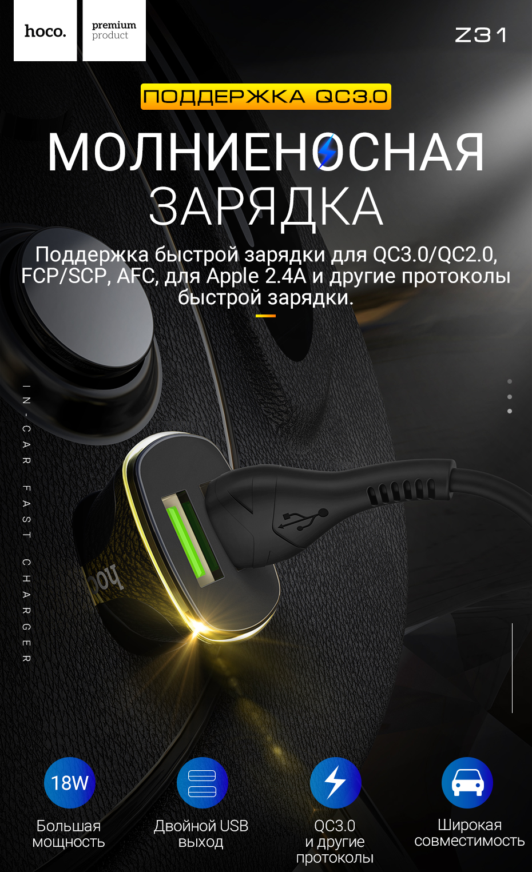 z31-detail-ru_01