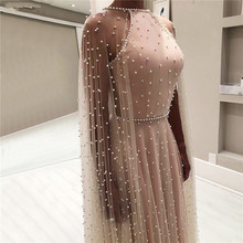 Latest Design Pink Backless Sexy Evening Dresses 2019 Pearls Sleeveless shawl Gowns Serene Hill