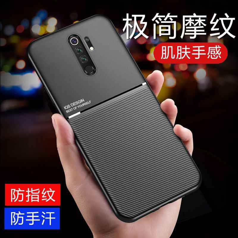 Dành Cho Xiaomi Redmi Note 5 7 8 8T K20 K30 Pro 7a 8a Ốp Lưng Mờ Sọc Cho Mi 8 9 Se 8Lite 9 Cc9 Pro Cc9e Mix3 Pc Ốp Lưng Silicon