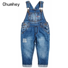 Chumhey 1-6T Baby Boys Overalls Girls Soft Cotton Denim Toddler Bib Suspender Boy Jeans Trousers Kids Clothing Bebe Clothes