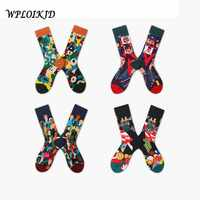 Japanese Fashion Jacquard Autumn Winter New Product Couples Socks Personality Tide Funny Socks Hip Hop Calcetines Hombre Sox