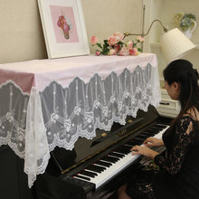 Европейское кружевное полотенце фортепиано вышитые Чехлы для