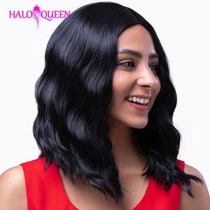 HALOQUEEN pelucas de cuerpo corto ondulado, pelucas de cabello humano brasileño con encaje frontal 130% Remy, pelucas frontales de encaje 13x4 para mujeres negras
