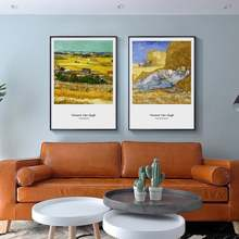 Скандинавский постер Ван Гога постимпрессионистская картина
