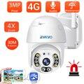 Уличная IP-камера 3 Мп 4G, умная камера видеонаблюдения с датчиком движения, наружный удаленный монитор PTZ, камера видеонаблюдения