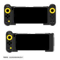 Ipega PG-9167 무선 4.0 모바일 게임 컨트롤러 조이스틱 ios/안드로이드 스마트 폰 태블릿 pc 용