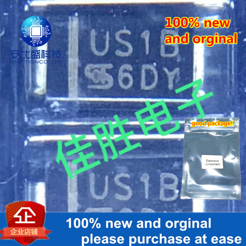 100pcs 100% New And Orginal 1A100V SMD DO214AC Silk-screen US1B In Stock