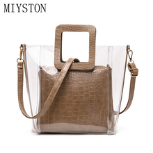 Women Shoulder Bag Two Pieces Bag Set Female Clear Jelly Clutch Purse Transparent Handbag Ladies Crossbody Handle Tote Bag two tone spliced tote bag