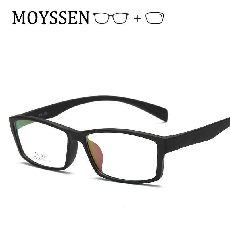 Stgrt Progressive Sports Glasses Men New Style Prescription