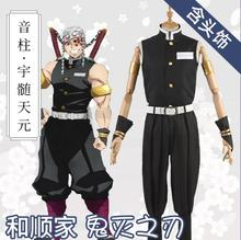 Man Suits Japanese Anime Demon Slayer: Kimetsu no Yaiba Uzui Tengen Cosplay Costume