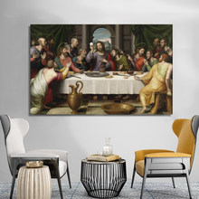 Leonardo Da Vinci'S Last Supper Posters And Prints Wall Art Canvas Famous Painting Wall Picture Decoration For Living Room Decor