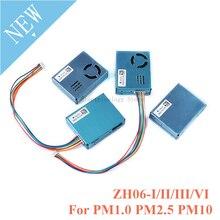 ZH06 PM2.5 레이저 먼지 센서 모듈 감지 공기 품질 대형 입자 레이저 먼지 PM1.0 PM2.5 PM10 용 ZH06 I/II/III/VI