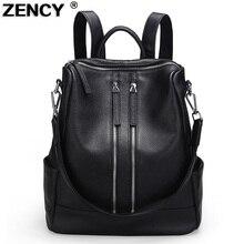 Классические дизайнерские рюкзаки из натуральной кожи, Модный мягкий верхний слой из воловьей кожи, Женский рюкзак, дизайнерская сумка