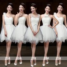 PSQY B # 새로운 짧은 흰색 들러리 드레스 봄 여름 2020 소녀 웨딩 파티 파티 토스트 드레스 여자 자매 그룹 도매