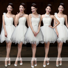 Robe de demoiselle dhonneur, courte, blanche, robe de cérémonie de mariage, pour filles, pour groupe de sœurs, vente en gros, nouvelle collection printemps été PSQY B