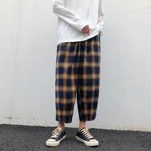 Summer Plaid Pants Men's Fashion Retro Contrast Color Casual Pants Men Streetwear Wild Loose Thin Straight Pants Mens S-2XL contrast stitches trumpet pants