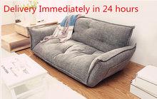 Sofá cama de diseño moderno, mueble ajustable de 5 posiciones, estilo japonés, reclinable y plegable para sala de estar