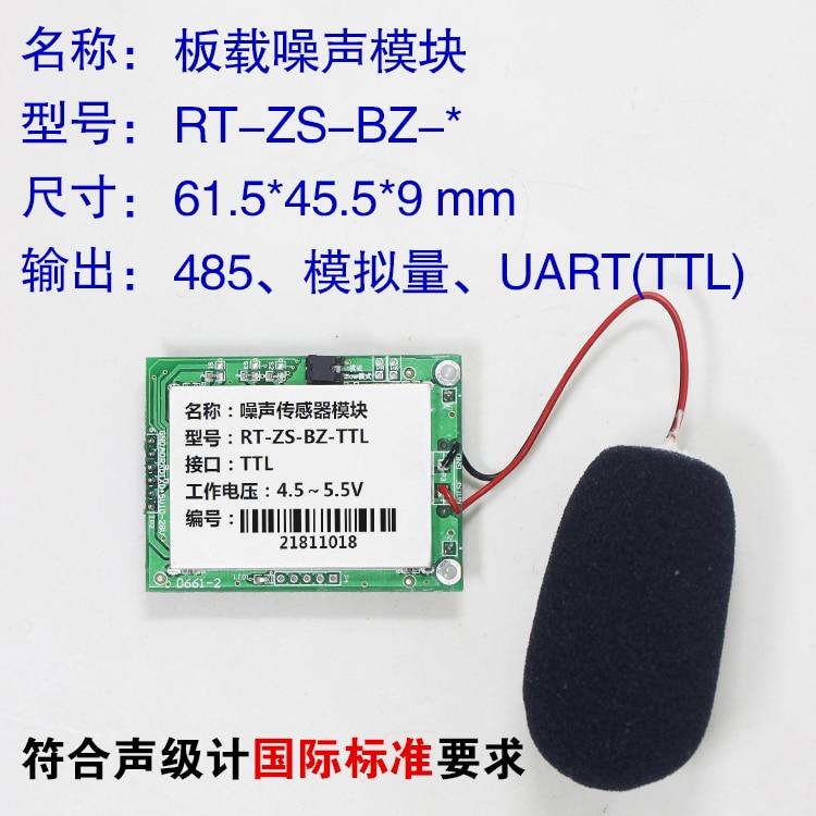 Industrial Noise Decibel Detection M,odule Sound Sensor