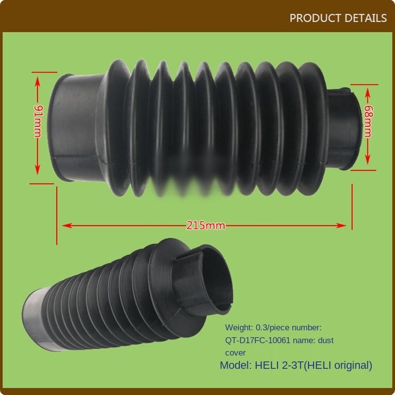 Для комплектующие для вилочного погрузчика цилиндр наклона Пылезащитный чехол D17FC-10061 Heli От 2 до 3 лет (Heli оригинальный заводской) Высокое кач...