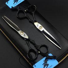 купить Professional 6 inch Japan 440c Hair Scissors Set Thinning Barber Cutting Hair Shears Scissor Tools Hairdressing Scissors по цене 884.48 рублей
