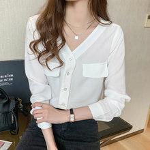 Новая белая рубашка с v образным вырезом Женская Повседневная
