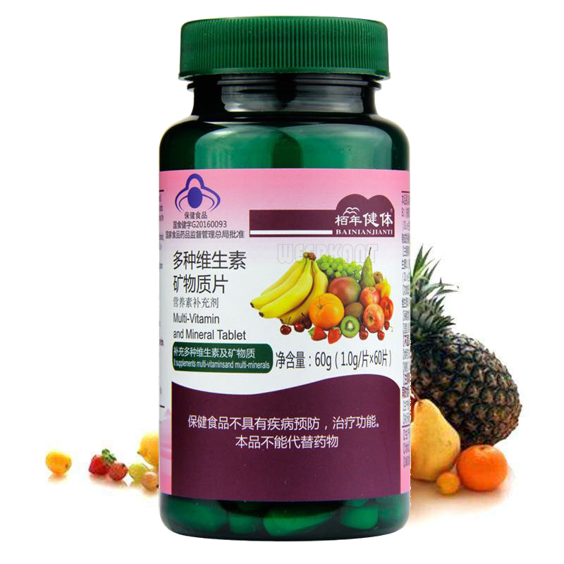 Natural Multivitamins And Minerals Tablets Supplements Vitamin Complex Multi Vitamin With Calcium Iron Zinc Provide Nutrition