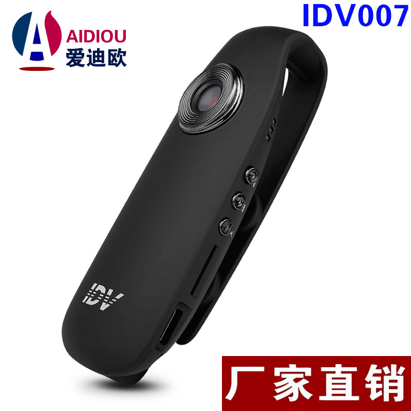 Cross Border For Hot Sales New Style High-definition Recording Video Recorder Conference Learning Portable Webcam