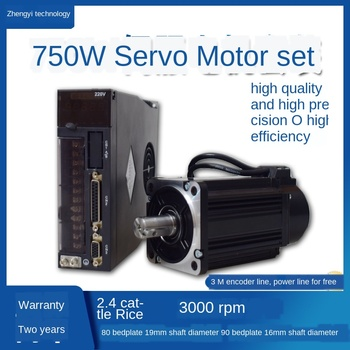 Servo motor set 400W750W1.5KW2.3KW AC servo drive N95 mask machine motor servo drive r88d wt02h 90