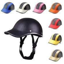 Унисекс легкий летний велосипедный мотоциклетный шлем бейсболка ASB половина шлем регулируемая Защитная шляпа козырек для мотоцикла велосипеда
