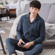 Spring 100% Cotton Pajamas Sets for Men 2 PCS Lounge Sleepwear Striped Pijamas  Home Clothes Pure Cotton Pyjama Heren Men PJ Set