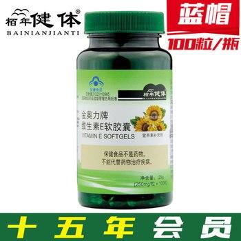Cápsula blanda de vitamina E VE 100, pastillas/botella, cápsulas de vitamina E,...