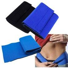HENOYIRRY 100 19cm Waist Belt Abdomen Shaper Sweat Belt Lose Weight Fat Cellulite Slimming Body Shaper