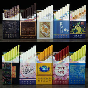 Stop Detox Lung Hall This-Grass Lit Peppermint Quit Yunnan Clean Herbal Smoking Health