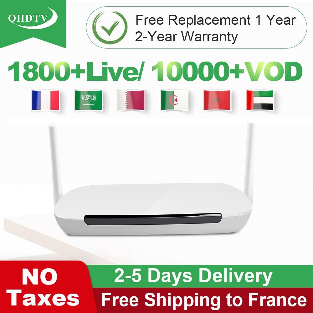 1 Year QHDTV IPTV Box French Arabic Leadcool Q9 Android 8.1 RK3229 4K TV Box IPTV Code Algeria Arabic France IPTV Subscription
