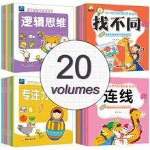 20 livros/conjunto educação precoce chinesa para crianças livro iluminação cor imagem storybook jardim de infância idade 2-6 jogo livro história
