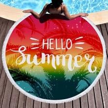 2019 Summer Watermelon Round Beach Towels Thick Bath Shower Towel Yoga Picnic Circle Mat Carpet Blanket Serviette de plage