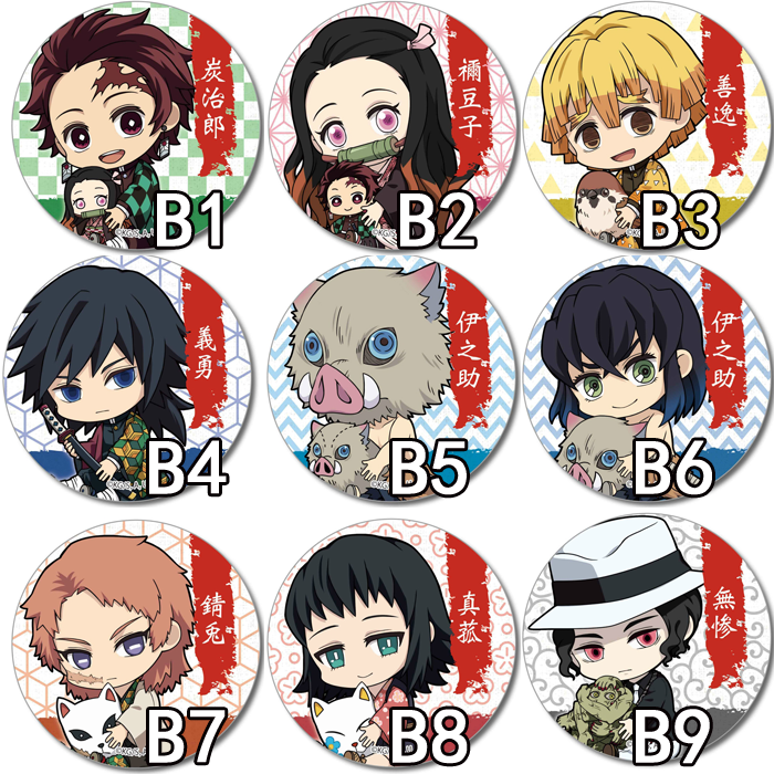 1Pcs New Kimetsu No Yaiba Kamado Tanjirou Collect Bags Badges Button Brooch Pins Cosplay Gift