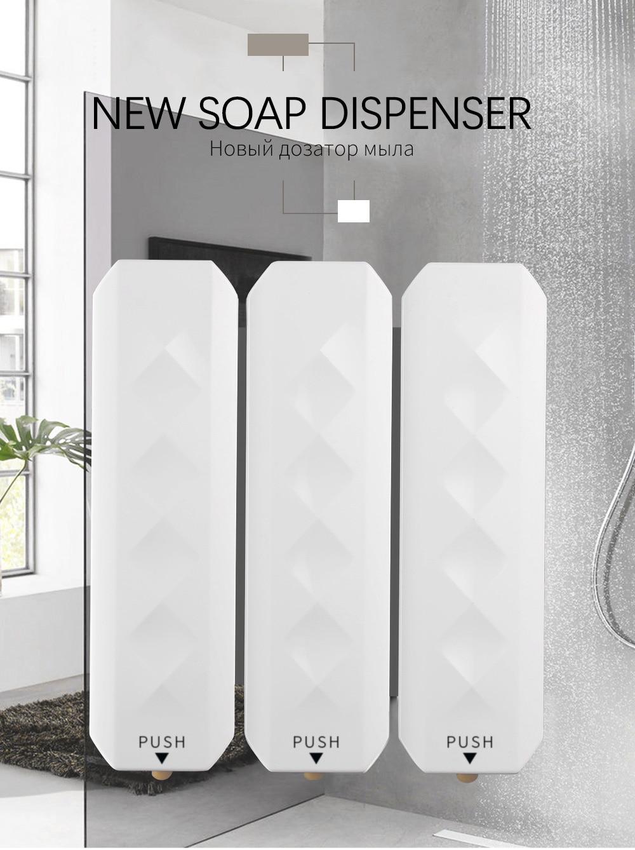 Hdd3aa2d490844f3982cc4e31085930437 Nail Free Wall Mounted Bathroom 350ML Soap Dispenser Mounted Shampoo Liquid Soap Bottle Bathroom Accessories