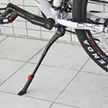 Einstellbare Bike Seite Ständer MTB Road Fahrrad Radfahren Parkplatz Fuß Unterstützung Biking Tragbare Staubdicht Radfahren Teile