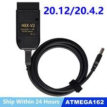 VAGCOM 20.4.1 VAG COM 20.4.2 boîte hexagonale Interface USB pour VW AUDI Skoda siège VAG 19.6.2 ATMEGA162 + 16V8 + FT232RQ multi langues