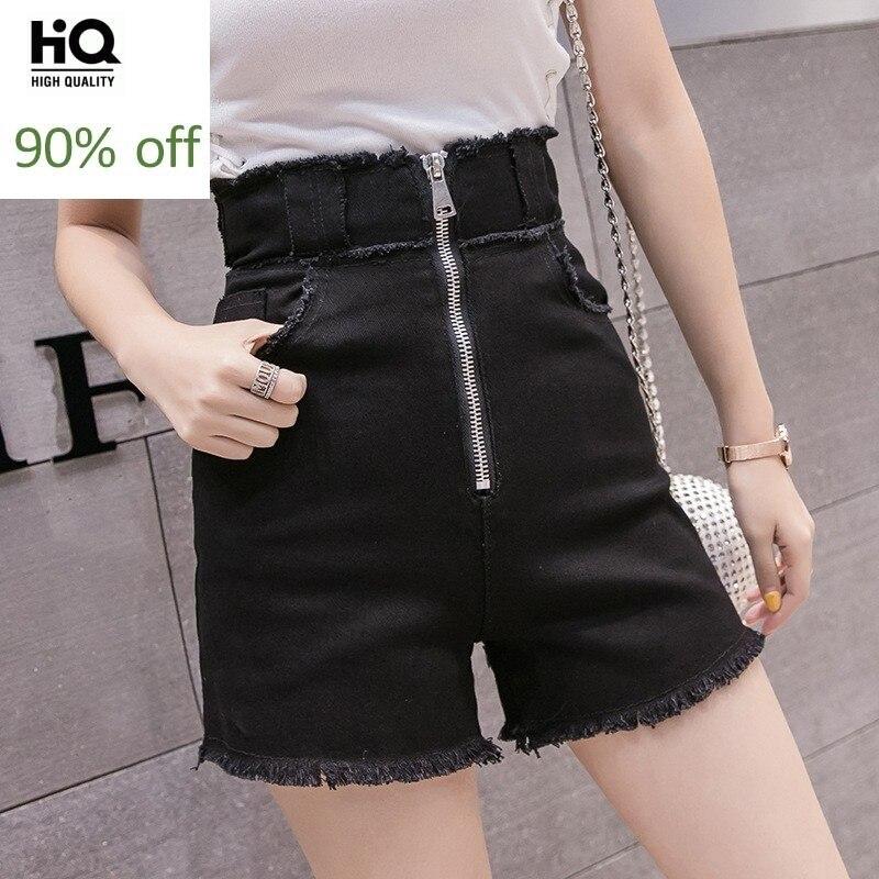 Fashion Black Denim Shorts Women Summer 2020 High Waist Washed Front Zipper Slim Hot Pants Streetwear Tassel Wide Leg Shorts