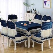 Скатерть на стул в Европейском стиле кружевная легсветильник