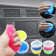 Magic Car Cleaner Glue Panel Air Vent Outlet Cleaning Glue Slime Dust Dirt Cleaner Soft Gel Wiper Cleaner  #PY15 недорого
