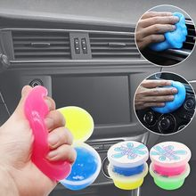 Magic Car Cleaner Glue Panel Air Vent Outlet Cleaning Glue Slime Dust Dirt Cleaner Soft Gel Wiper Cleaner #BL35(China)